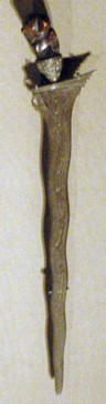 Serpent Tail Blade