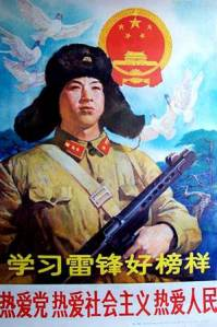 """Follow Lei Feng's example; love the Party, love Socialism, love the people""."