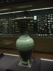 Ming Vase, really!